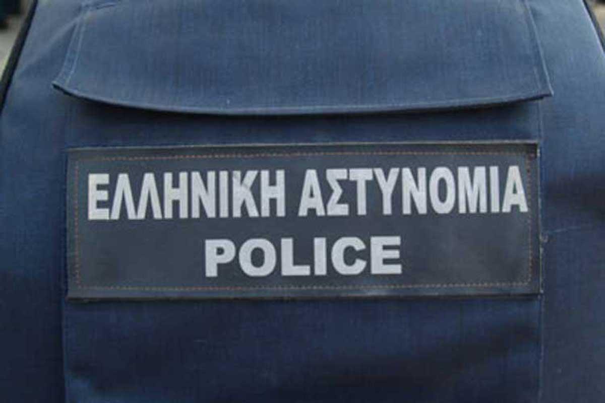 ASTYNOMIA-GILEKO.jpg