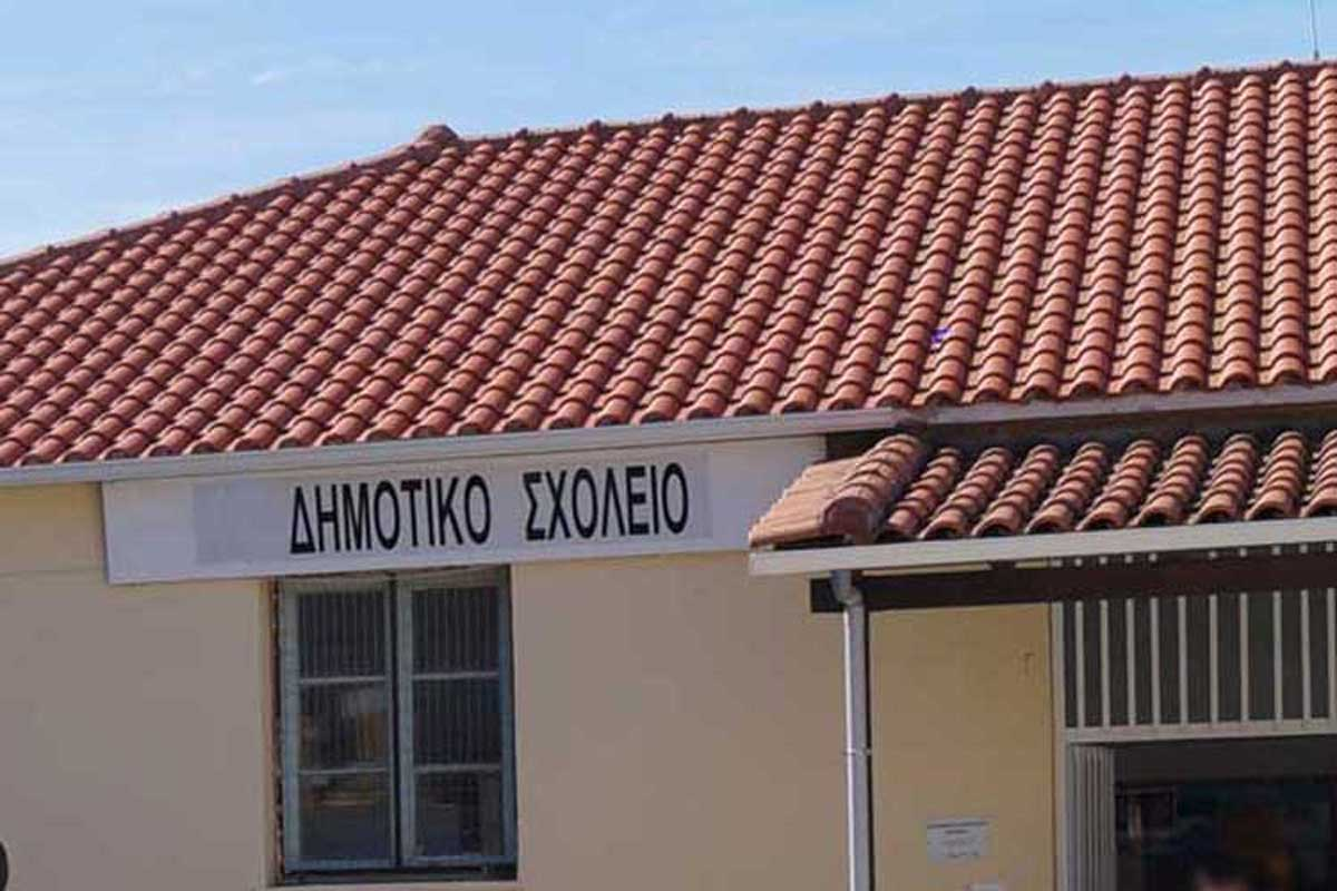 SXOLEIO-KTHRIO.jpg