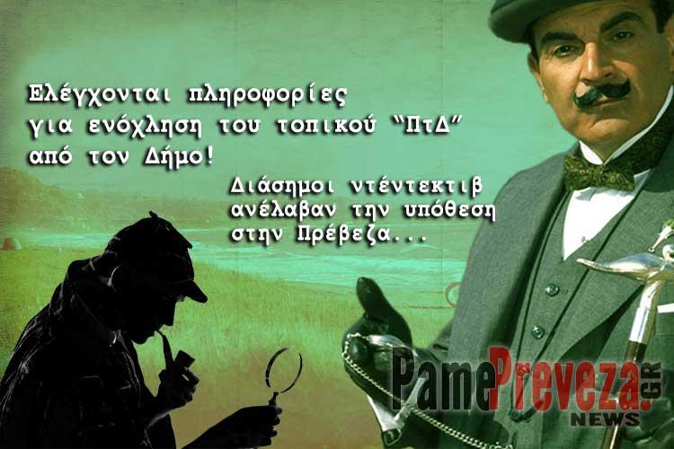 scholia-zontas-amp-8211-14-11-2019_5dfd8d57b514b.jpeg