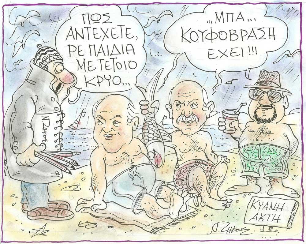 -ΝΙΚΟΣ-ΖΗΚΟΣ-2.jpg